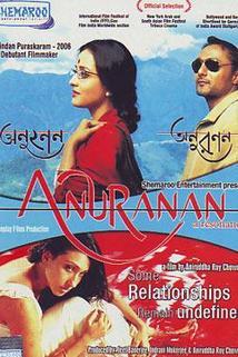 Anuranan  - Anuranan