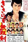 Kisaragi musô ken (1962)