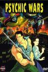 Psychic Wars (1991)