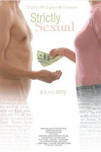 Jen na sex  - Strictly Sexual