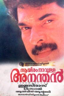 Aayiram Naavulla Ananthan