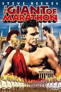 Bitva o Marathon  - La battaglia di Maratona
