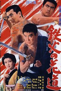 Tekka no hanamichi