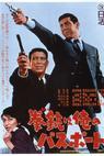 Koruto wa ore no pasupoto (1967)