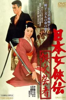 Nihon jokyo-den: tekka geisha