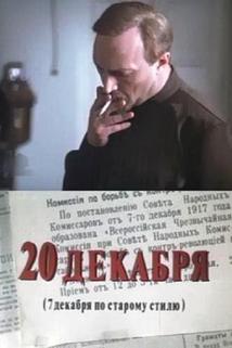 """20-e dekabrya"""