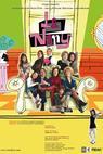"""""""La nany"""" (2005)"""