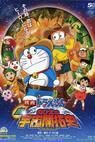 Eiga doraemon: Shin. Nobita no uchû kaitakushi (2009)