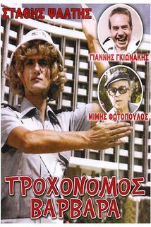 Trohonomos... Varvara