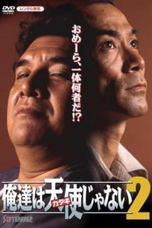 Oretachi wa tenshi ja nai 2