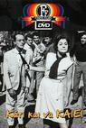 Kati na kaiei (1964)