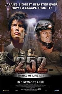 252: Signál života  - 252: Seizonsha ari