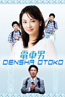 """""""Densha otoko"""""""