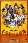 San ging dai hap (1982)