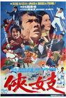 Zhan bei guo (1972)