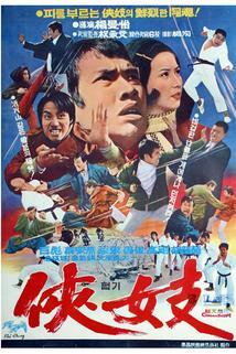 Zhan bei guo