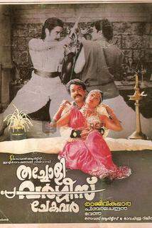 Thacholi Varghese Chekavar