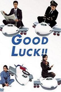 """""""Good Luck!!""""  - """"Good Luck!!"""""""