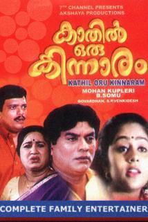 Kaathil Oru Kinnaram