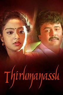 Thirumanassu