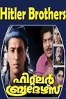 Hitler Brothers (1997)