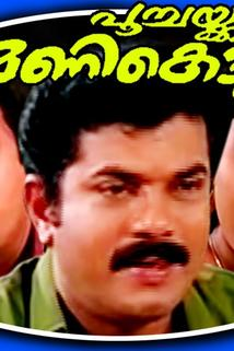 Poochakkaru Mani Kettum