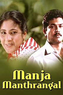 Manja Manthrangal