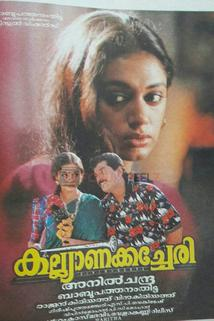 Kalyana Kacheri