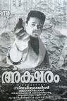 Aksharam (1995)