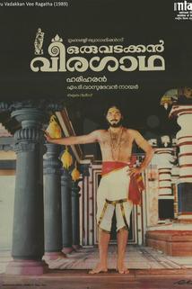 Oru Vadakkan Veeragatha