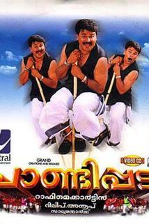 Pandippada  - Pandippada