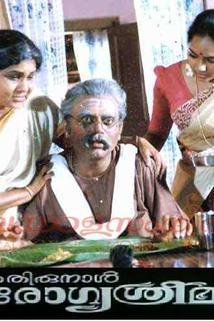 Avittam Thirunaal Aarogya Sriman