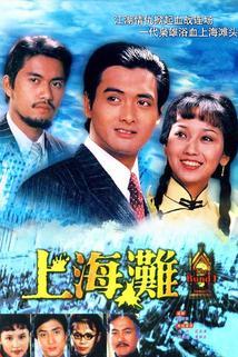 """""""Shang Hai tan"""""""
