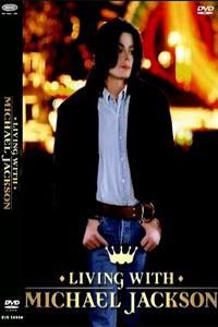 Living with Michael Jackson: A Tonight Special  - Living with Michael Jackson: A Tonight Special