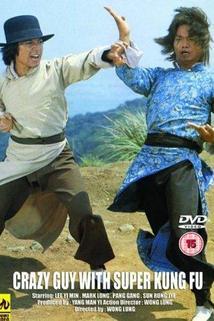 Yu tou dai lao ben tu di  - Yu tou dai lao ben tu di
