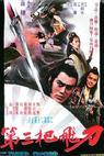 Di san ba fei dao (1978)