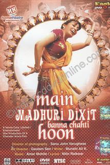 Main Madhuri Dixit Banna Chahti Hoon!