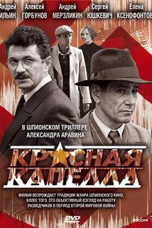"""Krasnaya kapella"""