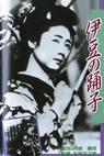 Koi no hana saku Izu no odoriko (1933)
