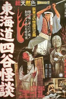 Tôkaidô Yotsuya kaidan  - Tôkaidô Yotsuya kaidan