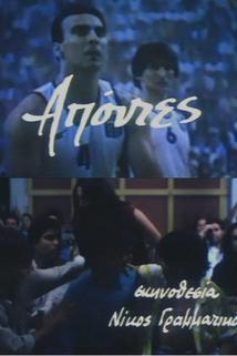 Apontes  - Apontes