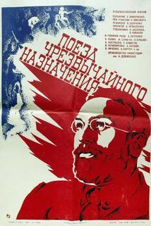Poezd chrezvychaynogo naznacheniya