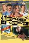 Chetyre taksista i sobaka (2004)