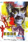 La muerte viviente (1971)