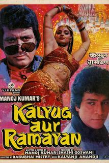 Kalyug Aur Ramayan