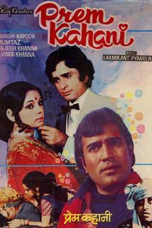 Prem Kahani  - Prem Kahani