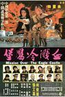 Xue jian leng ying bao (1980)