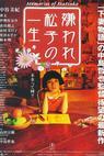 Kiraware Matsuko no isshô (2006)