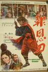 Bao en dao (1971)