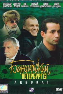 """Banditskiy Peterburg: Advokat"""